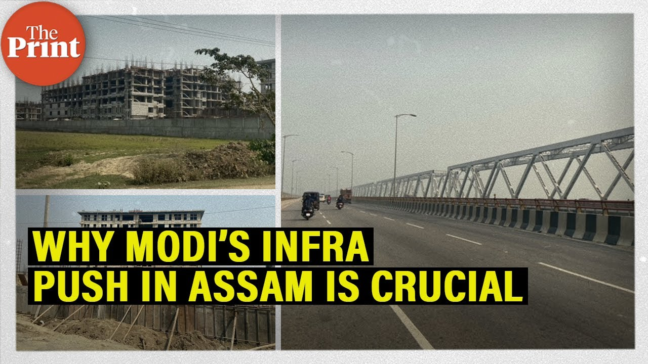 From bridges to roads & hospitals — Modi's infrastructure push in Assam central to BJP poll plank