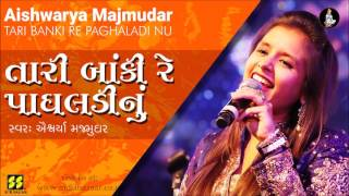 Tari Banki Re Paghaladi | તારી બાંકી રે પાઘલડીનું | Singer: Aishwarya Majmudar | Music: Gaurang Vyas