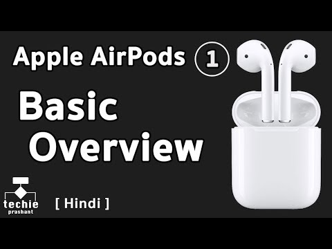 Apple AirPods - Basic Overview. HINDI