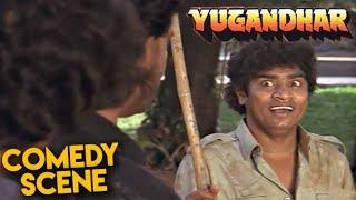Mithun And Johnny Lever Comedy Scene   Yugandhar   Mithun Chakraborty, Sangeeta Bijlani   HD