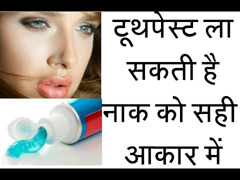 Get perfect shape of nose with toothpaste || Steps to change the shape of Nose