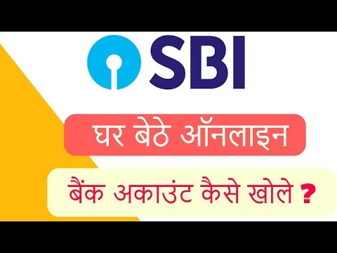 How to open SBI Online Account Opening || Technical Naresh