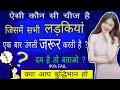 6 मजेदार पहेलियाँ | Bujho To Jane | Hindi Riddles | Paheliyan in Hindi | GK | Hindi Paheli | Riddles