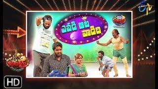 Extra Jabardasth| 26th July 2019 | Full Episode | ETV Telugu