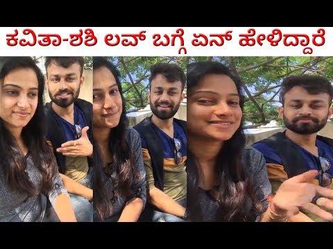 Xxx Mp4 ಕವಿತಾ ಶಶಿ ತಮ್ಮ ಲವ್ ಬಗ್ಗೆ ಏನ್ ಹೇಳಿದ್ದಾರೆ Kavitha Amp Shashi Kumar Love Big Boss Kavitha Shashi 3gp Sex