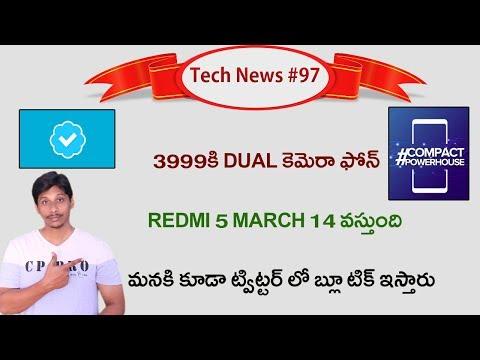 Telugu Tech News 97 : twitter verified account free