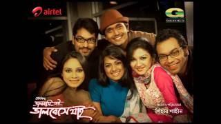 Valobashi Tai Valobeshe Jai | Bangla Telefilm | Tisha | Iresh Jaker | Joya Ahsan | Arifin Shuvo