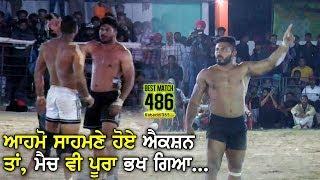 #486 Best Final Match   Bhagwanpur Vs Jalandhar   Mahian Wala Kalan (Zira) Kabaddi Cup 05 Mar 2019