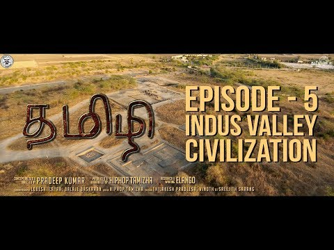 Xxx Mp4 Hiphop Tamizha Tamizhi Episode 5 Indus Valley Civilization 3gp Sex