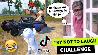 THE BEST PUBG MOBILE FUNNY MOMENTS TO WATCH WHEN YOU ARE BORED 😂🔥