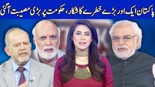 Think Tank With Syeda Ayesha Naaz | 10 March 2019 | Dunya News