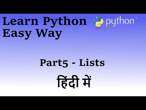 Learn Python in Hindi Part 5 Lists