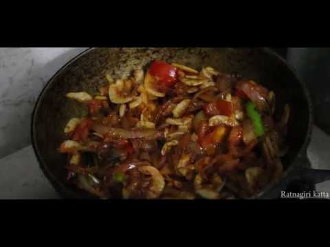 How To Make Sukhi Karandi At Home