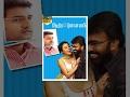 Mandhira Punnagai (மந்திர புன்னகை ) Latest Tamil Full Movie - Karu Pazhaniappan, Meenakshi