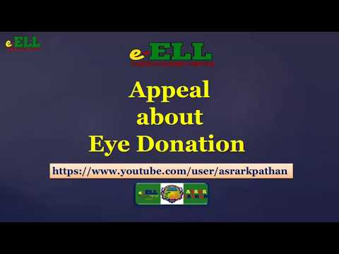 Appeal about Eye Donation