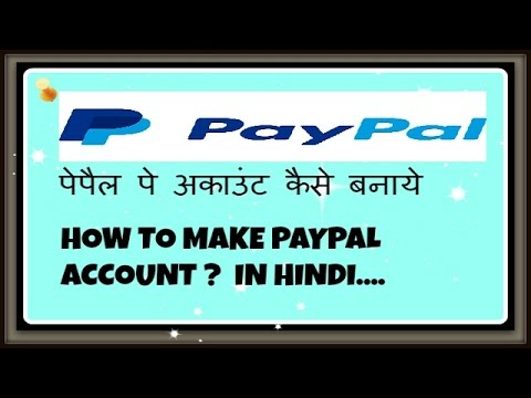 how to setup a paypal account for my business???