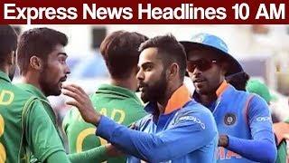 Express News Headlines - 10:00 AM - 19 June 2017