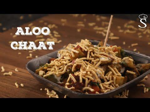 How to make Aloo Chat Recipe | Street Food | Potato Snack Recipe Aloo Masala Chat by Shree's Recipes