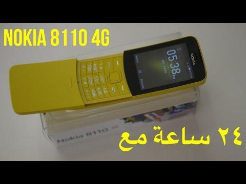 Nokia 8110 4G Banana Phone Original vs Clone Comparison