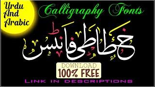 4 GB Caligraphy font Khatati, kitabat free download by