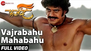 Vajrabahu Mahabahu (Kondaji Theme) - Full Video | Farzand | Ankit Mohan & Ajay Purkar |Kedar Divekar