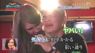日本深夜節目 被j著的�力�拉ok比賽part 8