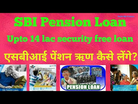 How to take SBI Pension Loan   Details Guide on SBI Pension Loan