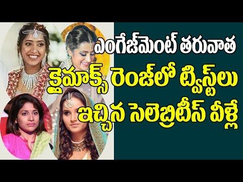 Celebrities Biggest Twists After Engagement | Shriya Bhupal | Trisha | Sania Mirza | Top Telugu TV