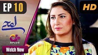 Pakistani Drama | Lamhay - Episode 10 | Aplus Dramas | Saima Noor, Sarmad Khoosat