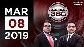 Bilawal Bhutto ke Hukumat se Sawalat | Agenda 360 | SAMAA TV | 08 Mar 2019