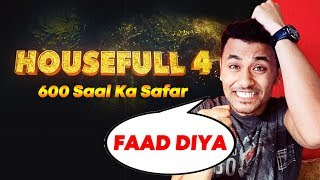 HOUSEFULL 4 Logo Revealed   Reaction   Review   Akshay Kumar, Riteish Deshmukh, Bobby Deol