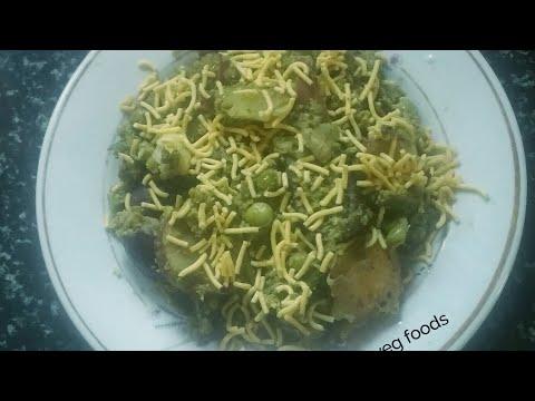 Gujarati recipe matla undhiyu/ ubadiyu recipe/माटला उन्ध्यु &उबाडीयु बनाने की विधि/માટલા ઉન્ઘિયુ ની
