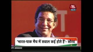 Kapil Dev And Wasim Akram Speak Exclusively On ICC Champions Trophy