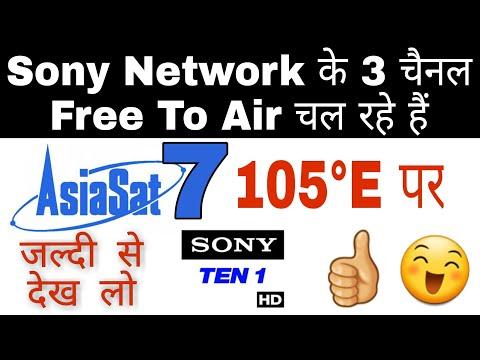 Sony Network 3 HD Channels FTA on Asiasat 7 105°E | Sony Ten1 HD | Asiasat 7 new Update