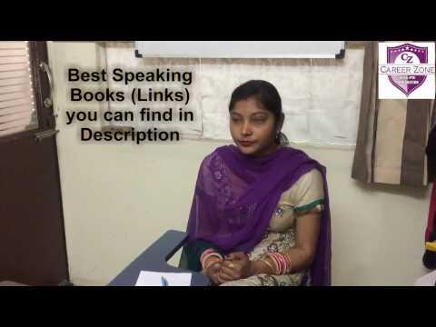 Latest IELTS Speaking Test 2017