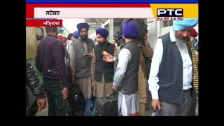 Sikh Pilgrims jatha returns from Pakistan