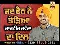 Mindo Taseeldarni HD Download