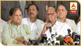Mumbai | NCP Congress Joint PC On Shivsena Support And President Rule | ABP Majha