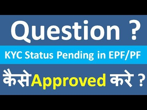 Question :- How to Approve KYC in Epf/PF |||| By Technology Up