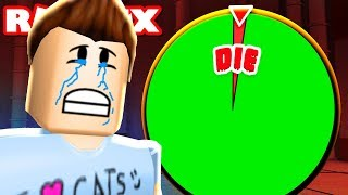 MY UNLUCKIEST ROBLOX GAME... EVER
