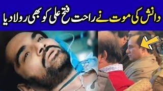 Rahat Fateh Ali Khan Crying on Meray Paas Tum Ho Ending | Celeb Tribe