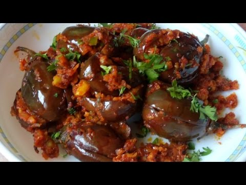 भरवां बैंगन II Bharwa Baingan II Stuffed Brinjal Recipe in Hindi