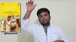 sagaptham review by prashanth