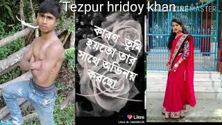 Bangla love story shayari hit HD Mp4 Download Videos - MobVidz