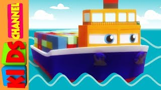 Kids Channel   ship   3D vehicles for kids   educational video