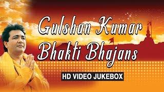 Gulshan Kumar Bhakti Bhajans, Best Bhakti Bhajans I GULSHAN KUMAR I HD VIDEO SONGS JUKE BOX