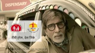Marathi: Amitabh Bachchan on the Road to End TB