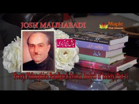 Iqbal Haider & Shaista Rizvi Talk on JOSH's Poetry & Philosophy (Part-1)
