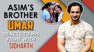 Asim's Brother Umar Riaz Reacts To Asim's Fight With Sidharth Shukla | Bigg Boss 13