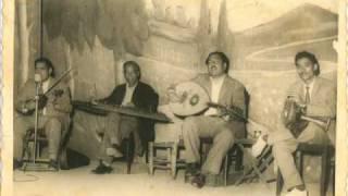 daoud and saleh al kuwaiti - walla ajabni jamalak